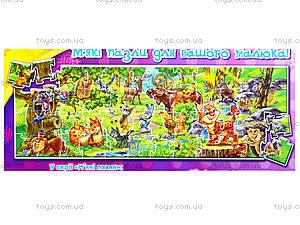 Мягкие пазлы для детей «Наш лес», А317005У4806, фото