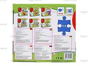 Мягкие пазлы «Гонки», RK1202-03, игрушки
