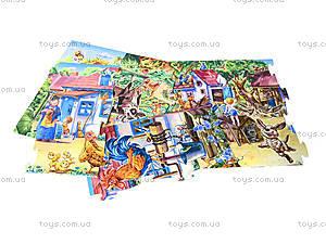 Мягкие пазлы «Наш мир: наш дворик», украинские, 4776, цена