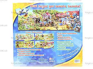 Мягкие пазлы «Наш мир: наш дворик», украинские, 4776, игрушки