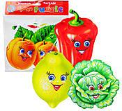 Мягкие пазлы «Овощи и фрукты», 3196, купить