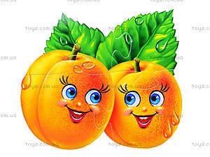 Мягкие пазлы «Овощи и фрукты», 3196, игрушки