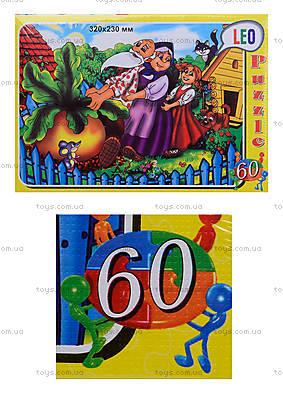 Мягкие пазлы «Репка», 20 деталей, 255-8