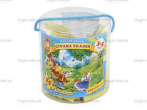 Мягкие пазлы «Страна сказок. Колобок», VT1104-13, игрушки