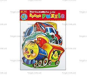 Мягкие пазлы «Транспорт», 3194-01