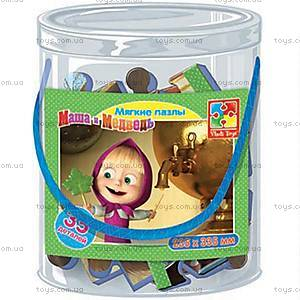 Детские мягкие пазлы «Маша и Медведь», А4, VT1104-14...17, детские игрушки