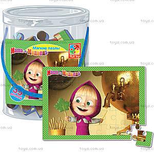 Детские мягкие пазлы «Маша и Медведь», А4, VT1104-14...17, магазин игрушек