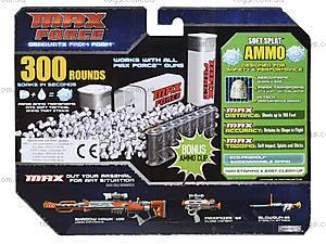 Мягкие снаряды для оружия Max Force, 300 штук, 26668-MF, купить