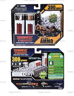 Мягкие снаряды для оружия Max Force, 300 штук, 26668-MF