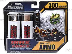 Мягкие снаряды для оружия Max Force, 300 штук, 26668-MF, фото