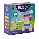 Мягкий конструктор «Block» (18 дет.), HF9901, купить