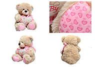 Мягкий медведь  с сердечком, 639680 молоч, купить