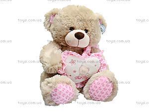 Мягкий медведь с сердечком, 639670 молоч, купить