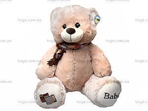 Мягкий медведь, с шарфом, 120260 молоч, магазин игрушек
