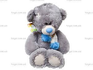 Мягкий медведь «Тедди» для детей, 10.14.04, отзывы