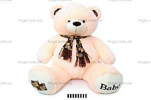 Мягкий медведь, в шарфе, 126990 молоч