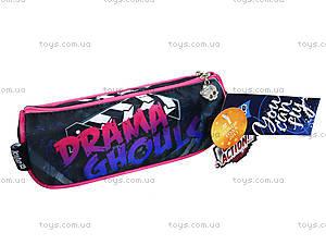 Мягкий пенал для школы Monster High, MH14-643K, фото