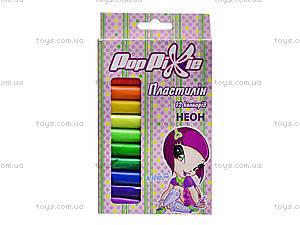 Мягкий пластилин Kite Pop Pixie, 12 цветов, PP13-086K, отзывы