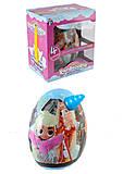 """Мягкая игрушка - сюрприз """"RAINBOCORNS"""", PG7001"""