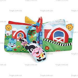Мягкая подвеска-книжечка «День на ферме», M4060, купить