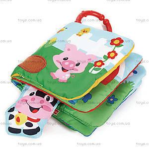 Мягкая подвеска-книжечка «День на ферме», M4060, цена
