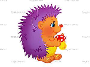 Мягкие пазлы «Лесные зверьки», 3190-01, детские игрушки