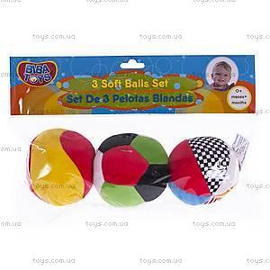 Мягкие спортивные мячики, 087BR, купить