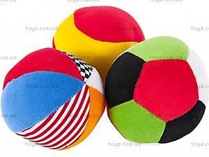 Мягкие спортивные мячики, 087BR