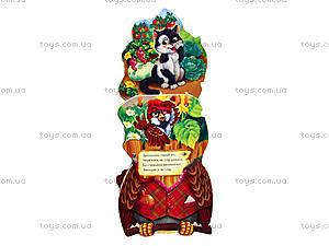 Книжка «Мягкие зверята: Про воробьев», М512007У, фото