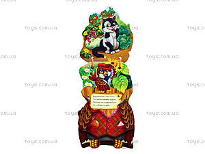 Мягкие зверята «Про воробьев», М512003Р, фото
