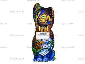 Мягкие зверята «Про зайчат», М512002Р, купить
