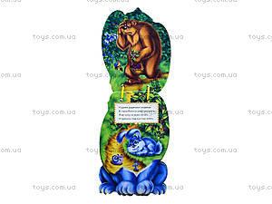 Мягкие зверята «Про зайчат», М512002Р, фото