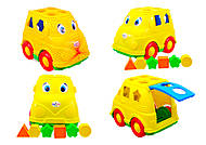 Детский микроавтобус - сортер, 195, купить