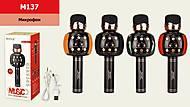 Микрофон караоке (юсб зарядка) 4 вида, M137, отзывы