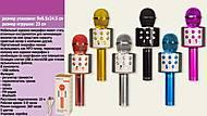Микрофон караоке (юсб зарядка) 6 цветов, M133, фото