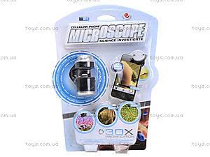 Микроскоп на телефон, 605, отзывы