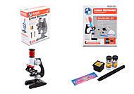 Микроскоп для исследований, с аксессуарами, C2121(1006265R), магазин игрушек