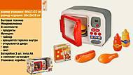 Микроволновая печь 2302 на батарейках, свет, звук, 2302, отзывы