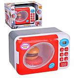 Микроволновая печь игрушечная, 6015N, магазин игрушек
