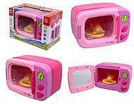 Детская игрушечная микроволновка, 2353, купить