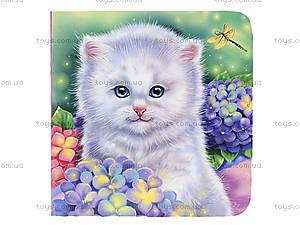 Книжка «Милые зверята: Котёнок», А582003Р, цена