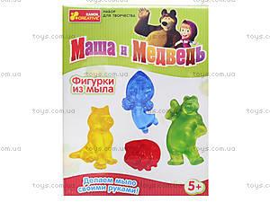 Фигурки из мыла «Маша и медведь», 9010-06