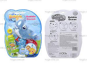 Мыльные пузыри «Дельфин», 60 мл, 10126DHOBB-BF