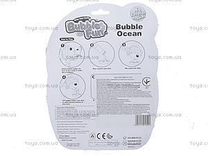 Мыльные пузыри «Рыбка», 2 цвета, 10125DHOBB-BF, фото
