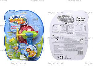 Детские мыльные пузыри «Самолет», 60 мл, 10057DHOBB-BF