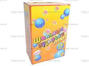 Мыльные пузыри Aroma Jumbo, 10148A