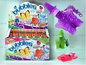 Мыльные пузыри «Бабочка», 031