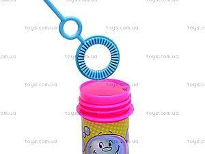 Мыльные пузыри Bubble, 12 штук, 12188A, магазин игрушек