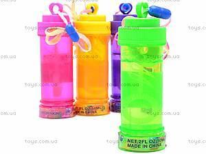 Мыльные пузыри Bubble Water, светящиеся, 69818, купить