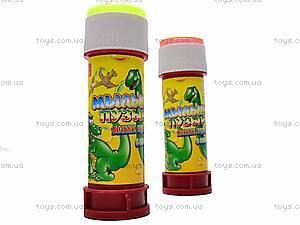 Мыльные пузыри «Динозаврики», 52822